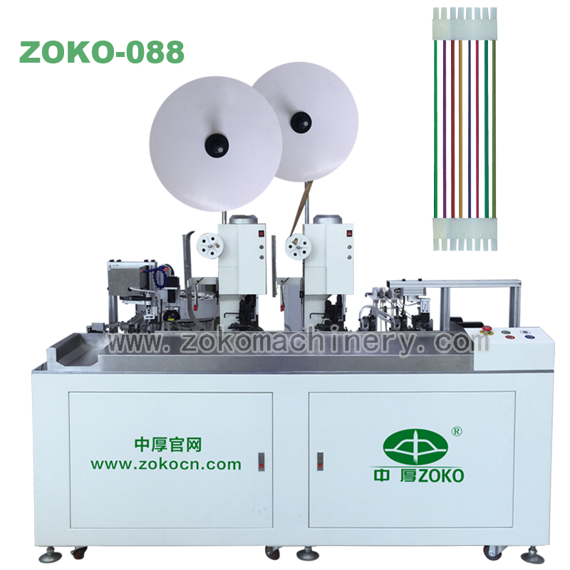 Automatic cable connector assembly machine housing insertion machine