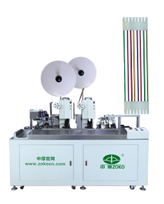 Automatic both sides crimping and housing insertion machine
